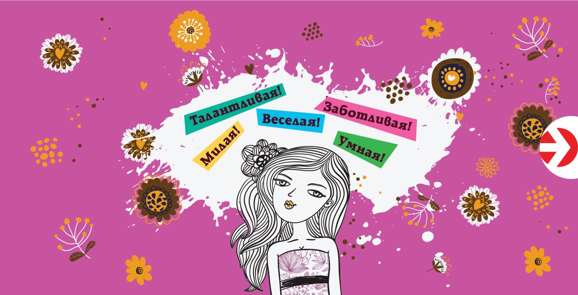 Креативные открытки на день рождение 17